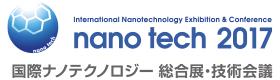 nanotech2017_logo_j