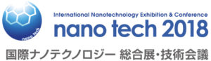 nanotech2018_j
