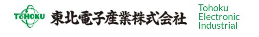東北電子産業株式会社ロゴイメージ