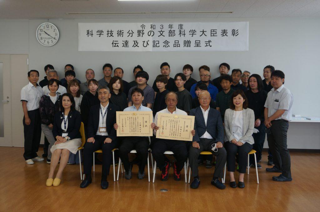 「科学技術分野の文部科学大臣表彰」受賞式の様子