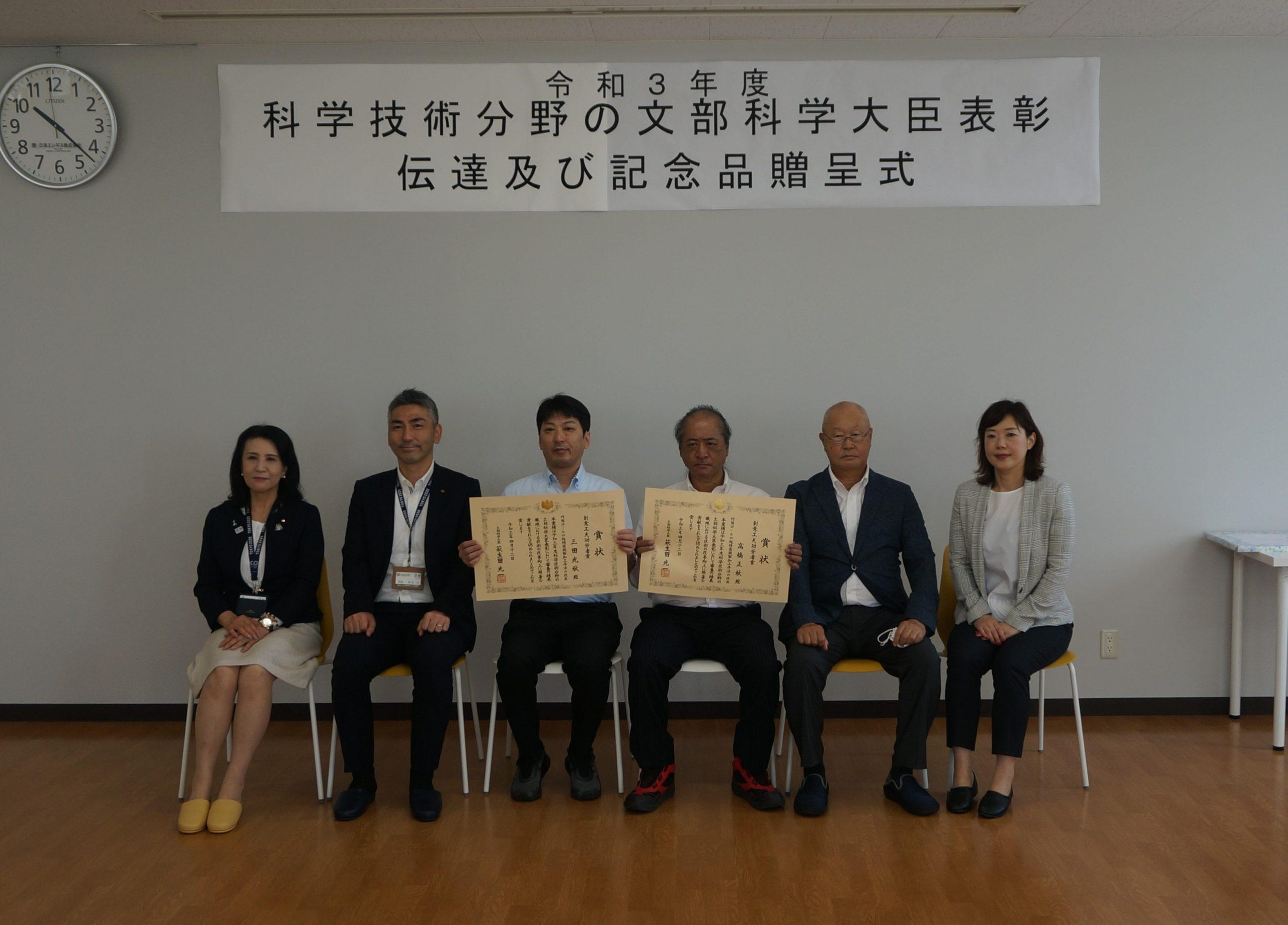 TDC技術者が「科学技術分野の文部科学大臣表彰」を受賞
